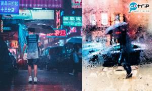 香港天氣|天文台料週末放晴天氣乾燥 下週狂風雷暴雨勢大|天氣預報