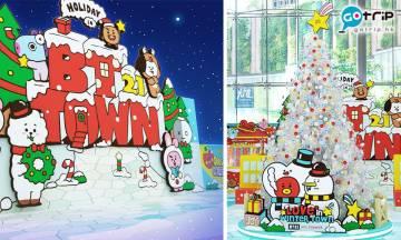 聖誕有BT21陪你過!BT21空降荃新天地 超夢幻純白聖誕樹+期間限定店最新精品