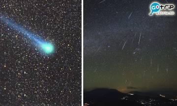 獵戶座流星雨高峰期降臨!即刻睇最佳觀測時間|附網上直播連結|香港天文現象2020