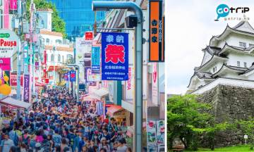 日本最具魅力都道府縣排行榜2020|榜首連續登頂12年 東京、大阪三甲不入
