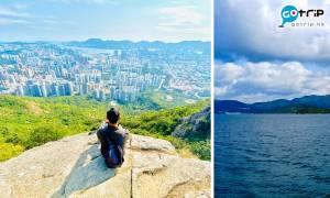 香港天氣|天文台料週末放晴 氣溫跌至22度 濕度僅50%極度乾燥