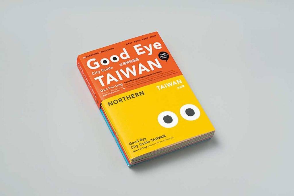 《GOODEYE台灣挑剔指南》定價:HK6/NT9銷售點:誠品書店、博客來