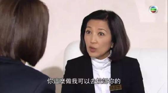 【Staycation乞人憎住客】香港人總愛甚麼也投訴一餐(圖片來源:TVB截圖)