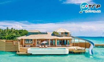 馬爾代夫酒店|全球最大水上獨立屋新登場 設夢幻滑梯瀡入海