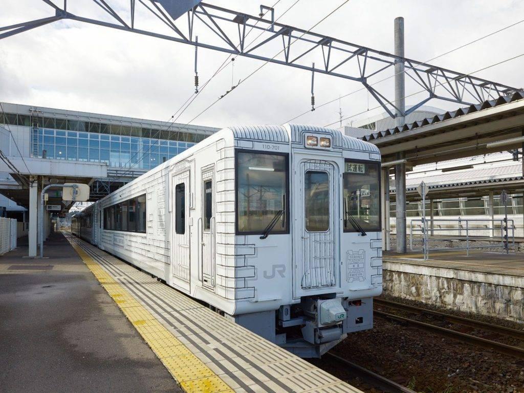 東北餐廳鐵道