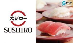 日本&香港壽司郎10大人氣壽司排名!三文魚竟然三甲不入 日本第1位是$12的壽司