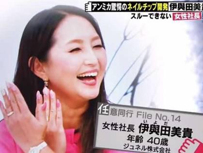 日本單親媽窮剩.6欲與女兒輕生,一通電話扭轉命運,變年薪4千萬超級富婆!(影片截圖)
