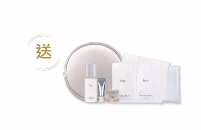 日本著名護膚品牌IPSA之升級版IPSALYZER肌膚含氧測定+【節日限定】升級第9代ME乳液美肌6 件體驗套裝(價值HK0,名額300位)