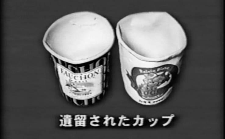 留有牙齒印的雪糕杯   圖片來源:vocus.cc