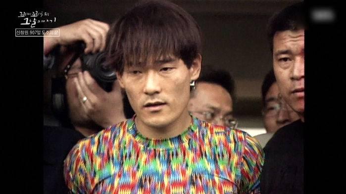 【韓國懸案】申昌源1999年7月16日,再度被捕(圖片:SBS NEWS)