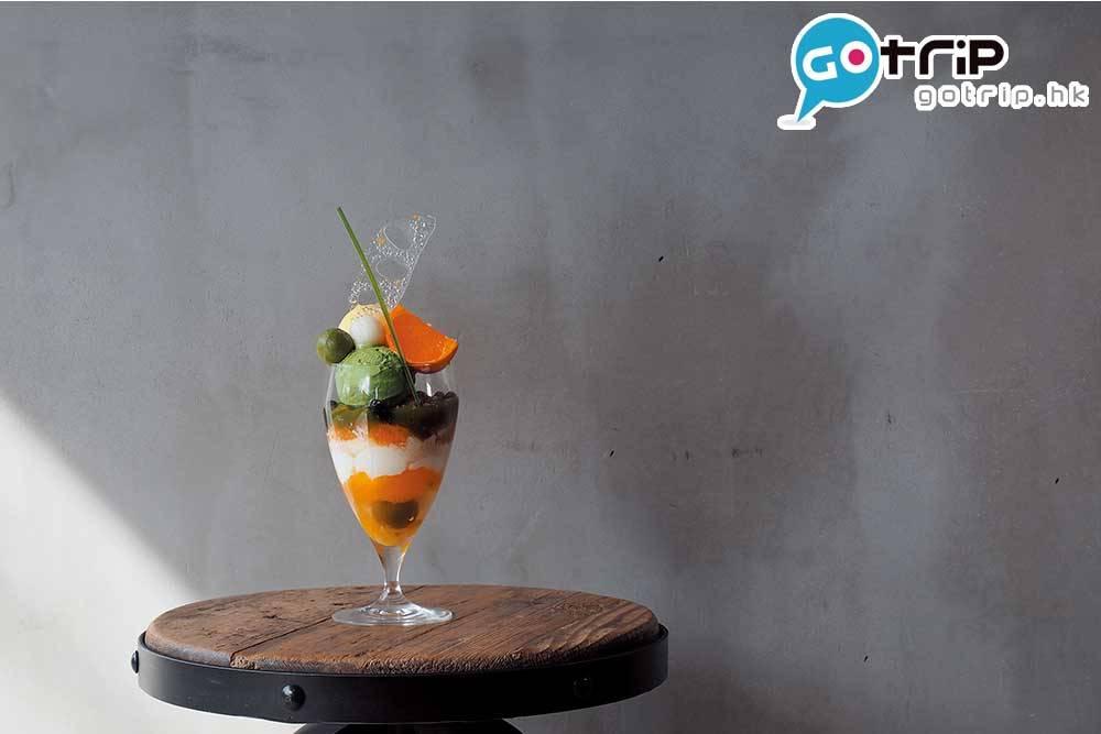 Parfait Japone ¥2,900/HK5每個月都會推出期間限定主題芭菲,這次以佐賀產的 柑橘「はまさき(Hamasaki)」為主角,以清爽的酸甜味,加上抹茶、芝麻等配料襯托出水果滋味。