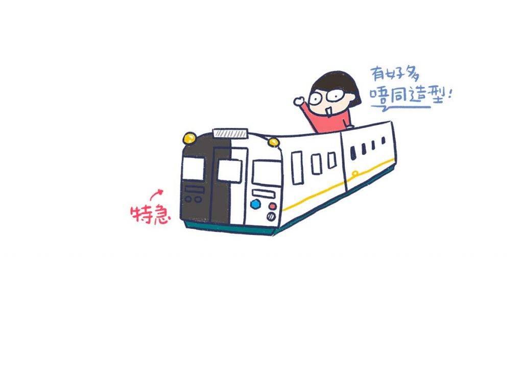 日本冷知識|8個日文旅行冷知識 日文中Zero不等於零?