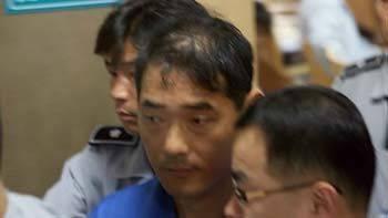 【韓國懸案】現時53歲的申昌源仍在監獄服刑(圖片:SBS NEWS)