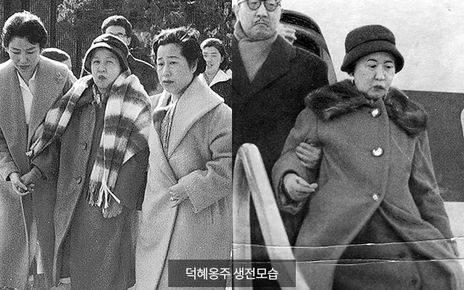 1962年1月26日,德惠翁主重返韓國(圖片來源:朝鮮日報)