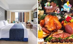 8度海逸酒店聖誕除夕優惠 85折食聖誕晚餐免費入住高級客房|GOtrip快閃12點