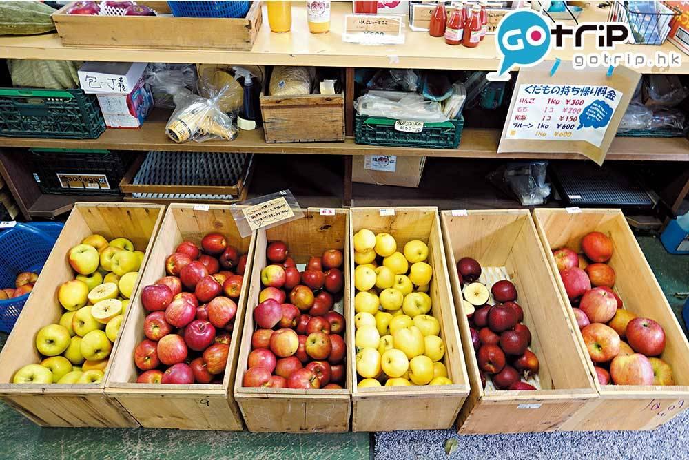 青森蘋果種類繁多