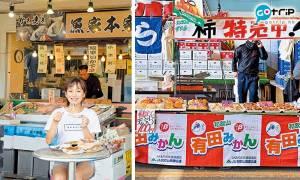 日本美食|全國日本魚市場11大推介 黑門市場已經過氣了