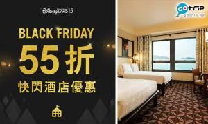 迪士尼酒店Black Friday快閃優惠55折 兩種房型人均最平$495