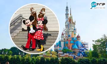 迪士尼樂園港人大抽獎!上網登記隨時贏免費門票+酒店住宿