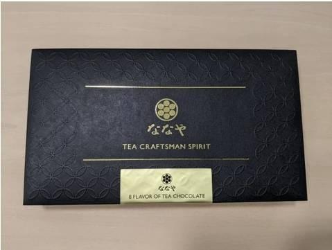 最濃最濃抹茶朱古力好有日本傳統禮盒Feel