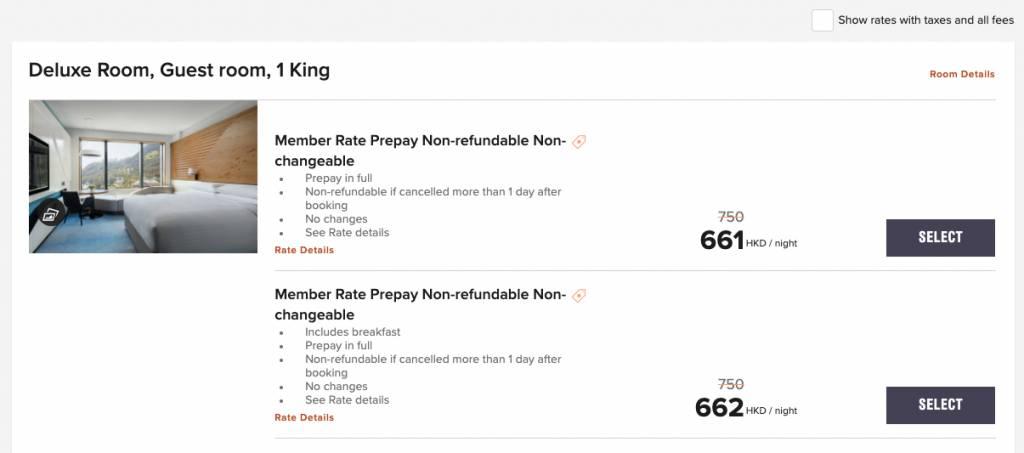 香港海洋公園萬豪酒店淨房價跌至1、25小時套票9起 GOtrip快閃12點