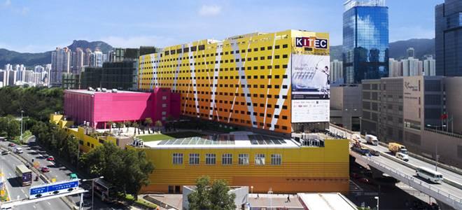 九龍灣展貿中心