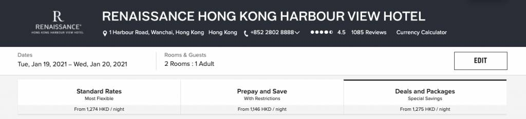 點擊連結進入訂購網站,挑選入住日期、房數及人數,並在下方選單點選「Deals and Packages」。於下方挑選入住房型,並在右方「Feastcation in Room Package」欄目點選SELECT,即可進入預定頁面。(圖片來源:香港萬麗海景酒店(Renaissance Hong Kong)官網)