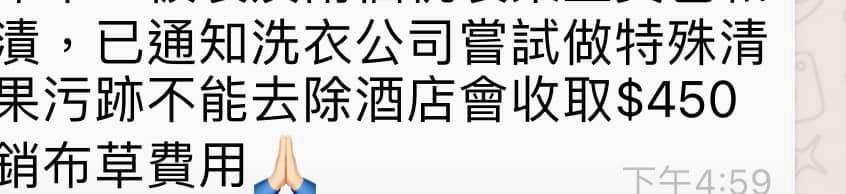 事主帖文附圖(圖片來源:Facebook)