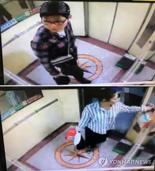 住所升降機閉露電視拍下兩人回家的畫面。( 圖片來源:YONHAP NEWS)