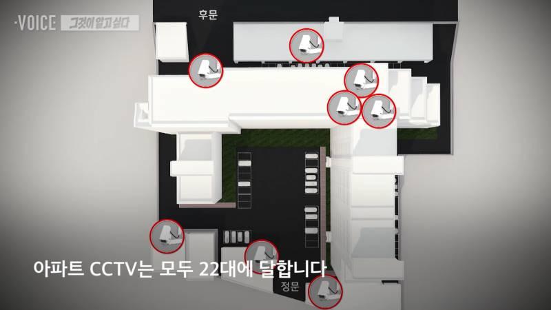 警方翻查大廈的22個閉露電視時,完全沒有找到夫婦離開自己住所或大廈的畫面。(圖片來源:《想知道真相》)
