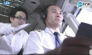 日本航空迷劫機 曾去信機場告誡保安漏洞 機長為救全機人犧牲自己