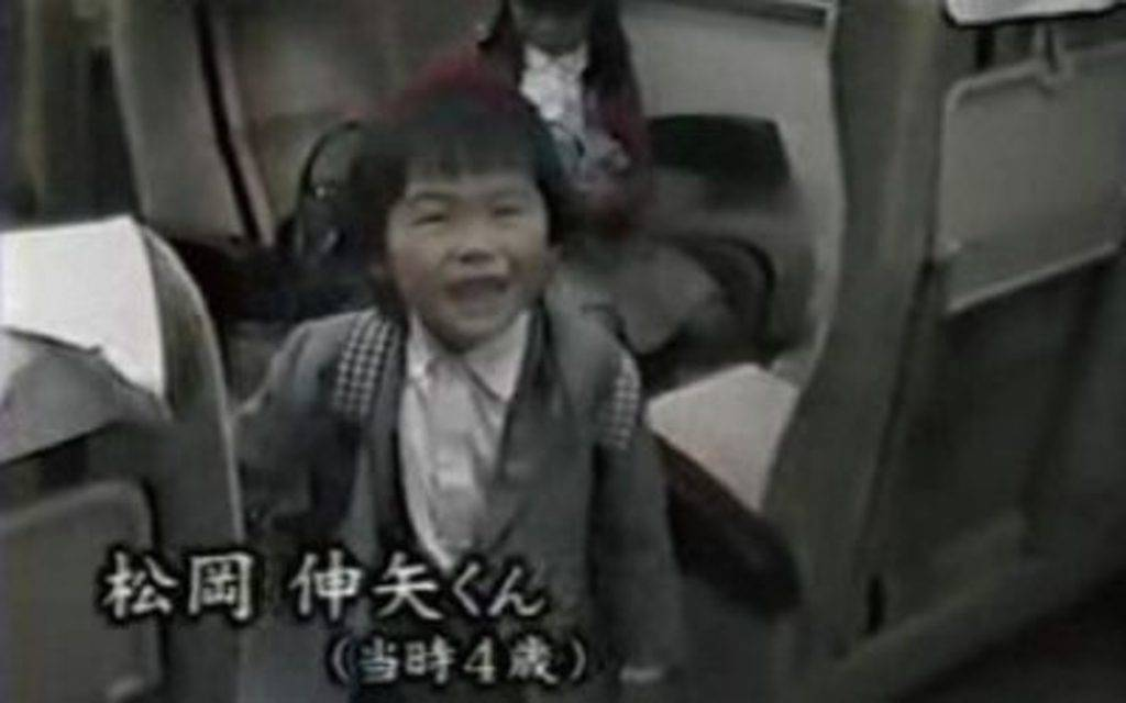 4歲的松岡伸矢(圖片來源:產經新聞)