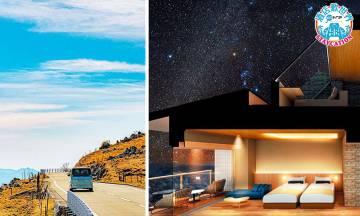 高知酒店|日本最美星空酒店「天狗莊」 千尺高原觀賞漫天星空
