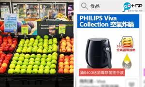 消委會測超市網購服務|5間超市網購質素參差 有食物送到已腐爛