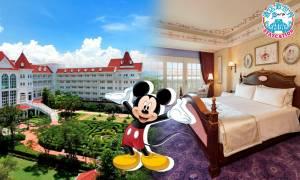 香港迪士尼樂園酒店Staycation 一晚住宿人均$400起|GOtrip快閃12點