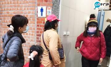 台北女生排隊入男廁 雙眼盯實如廁男生 網民:好害羞