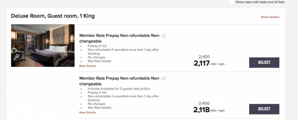 【St.Regis冬日優惠】豪華客房價錢$2,117起(連加一服務費$2,329起)