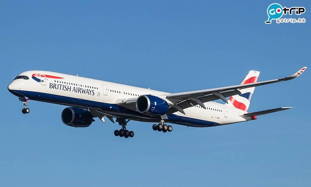 消息:政府將暫停所有來港英國航班