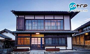 四國酒店|百年傳統町家變身民宿 設私人庭園及日式風呂