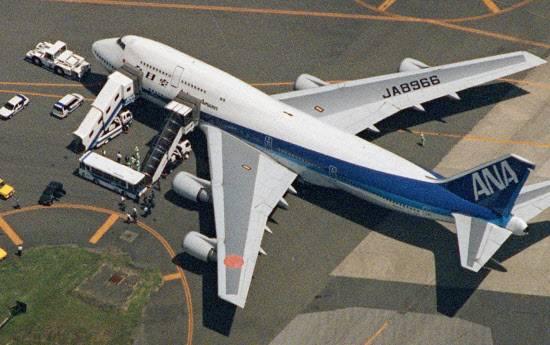 航班最終降落羽田機場(圖片來源:nikkei)