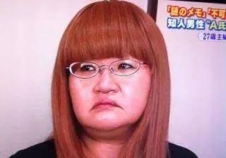 姊姊洋子的去向成謎。(圖片來源:日本節目《スーパーJチャンネル 追跡!真実の行方》截圖)