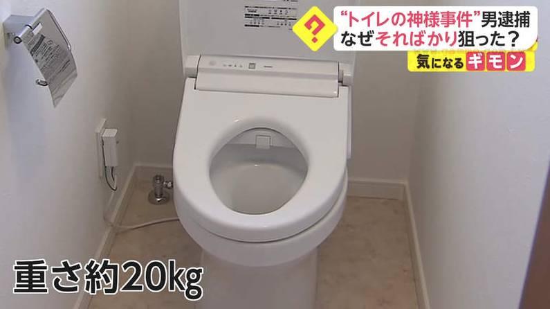 日本奇怪盜竊案《廁所之神》|馬桶大約重20公斤(圖片來源:富士電視台影片截圖)