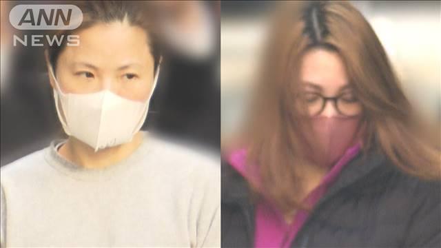 兩名中國籍女子涉嫌盜用他人信用卡