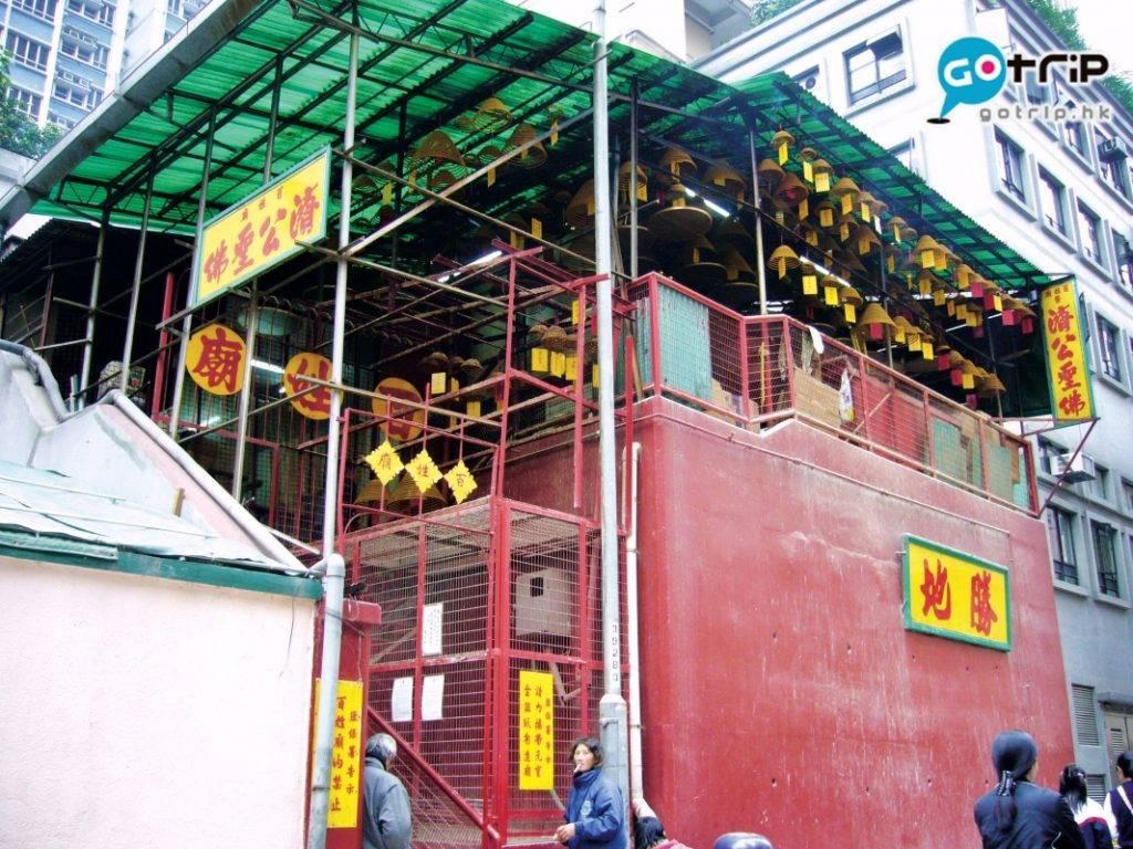 香港10大姻緣石及寺廟, 上環濟公廟, 廣福義祠