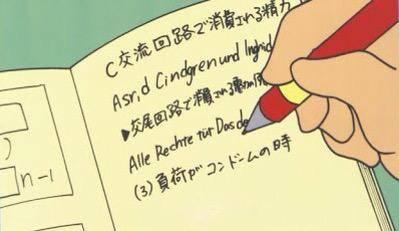大雄的筆記本出現成人字眼。(圖片來源:哆啦A夢單元《一生一次的一百分》)