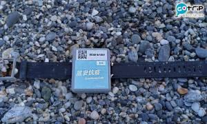 香港隔離手帶飄洋過海到台灣花蓮七星潭