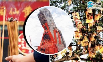 農曆新年2021|求愛情姻緣必去10大寺廟姻緣石