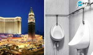 酒店廁所偷拍同性如廁 男保險經紀影足一年終失手被擒