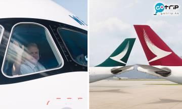 2021年20大最安全航空公司 國泰仍在榜內 三大亞洲航空上榜