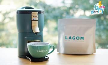 免費送TOFFY懶人精品咖啡神器連精品咖啡豆套裝 總值$7,540|GOtrip快閃12點 (GOtrip app限定)